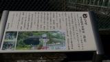 20131130最乗寺157
