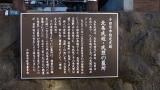 20131214小田原12
