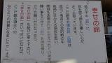 20131214小田原13