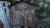 20131214小田原15