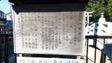 20131214小田原34