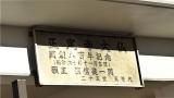 20131228下田010-1