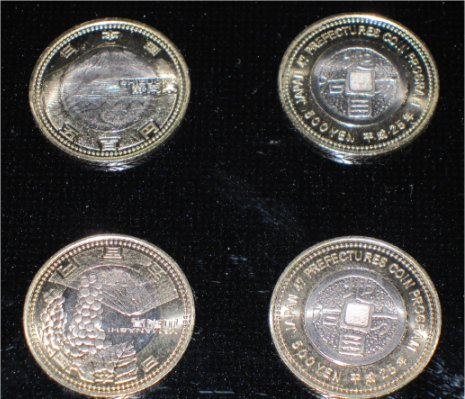 JA→東京スター銀行への資金移動のついでに、500円記念硬貨をゲット