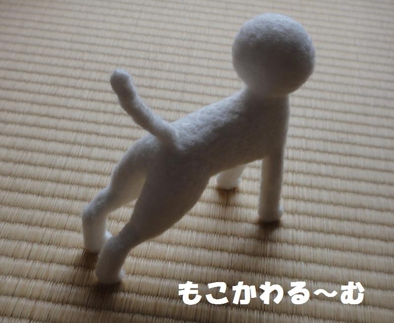 20130606_2.jpg
