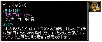 20141015-2.jpg