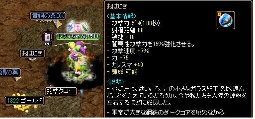 20141017-1.jpg
