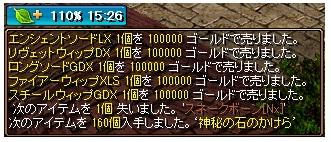 20141023-1.jpg