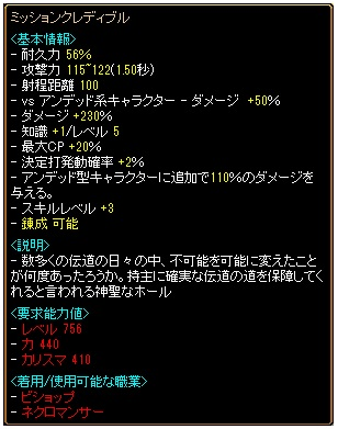 20141119-3.jpg