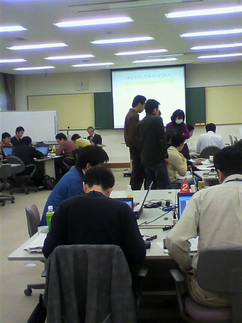 能力強化「新規創業」2日目
