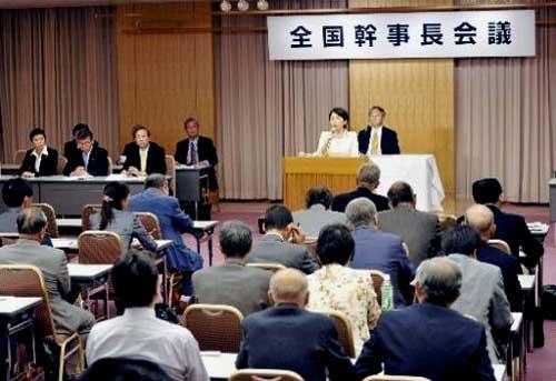 2010-05-30-fukusima.jpg
