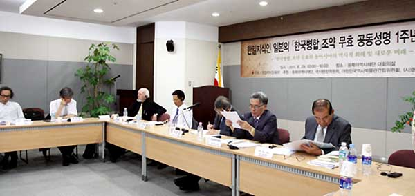 2011-08-30-korea-3.jpg