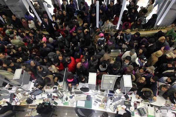 韓国経済危機