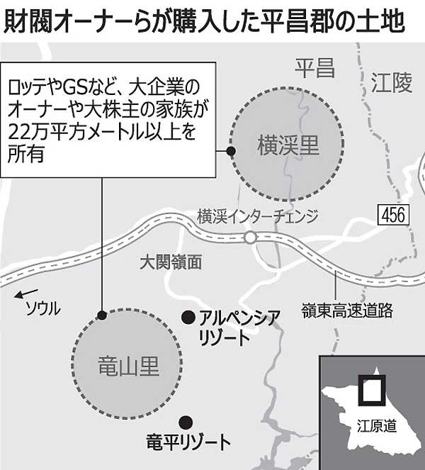 2012-02-29-korea-3.jpg