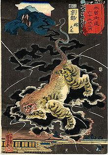 220px-Kuniyoshi_Taiba_(The_End).jpg