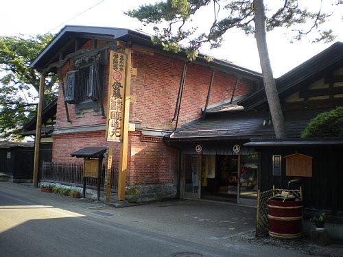 安藤醸造元