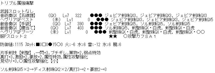 20141210091305c17.jpg