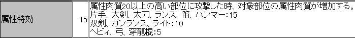 20141210091821f68.jpg