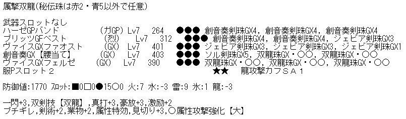 20141210104757051.jpg