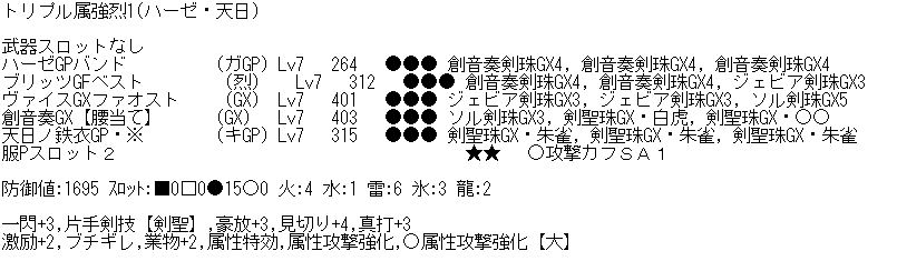 20141210105615b96.jpg