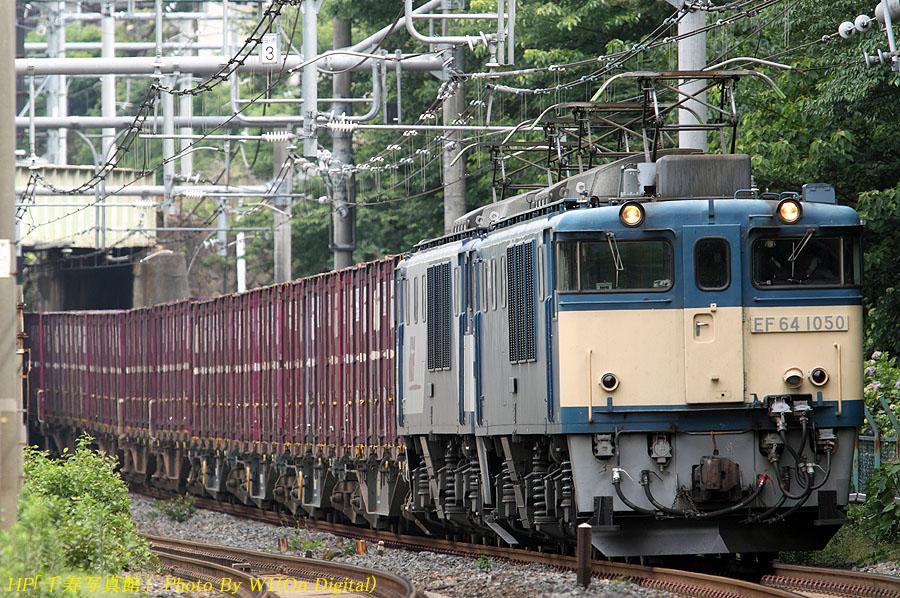 EF641050前ソの2085列車