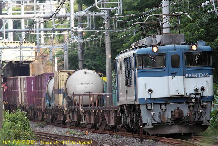 EF641049牽引の3071列車