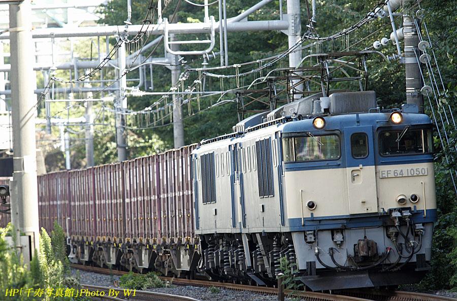 EF641050前ソ