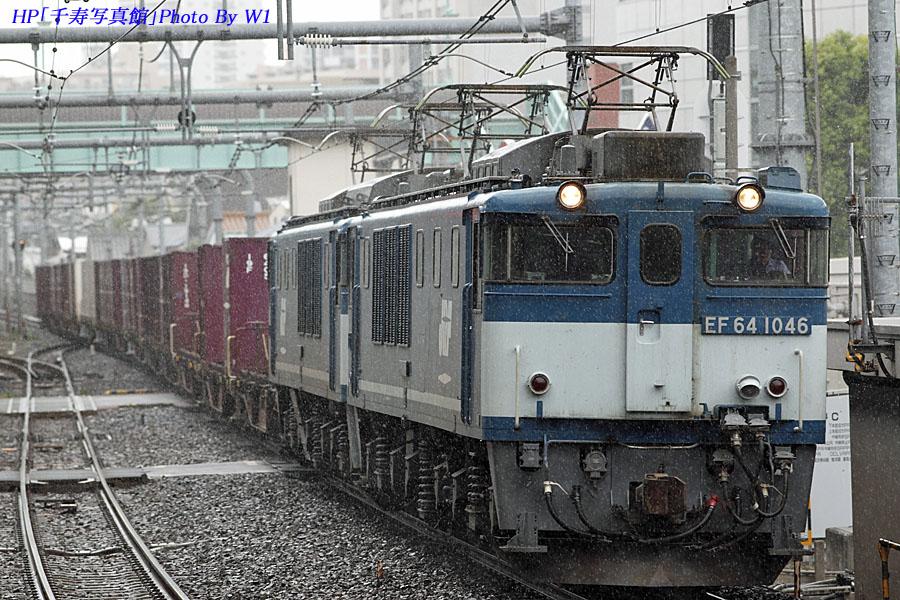 89列車広島更新機重連