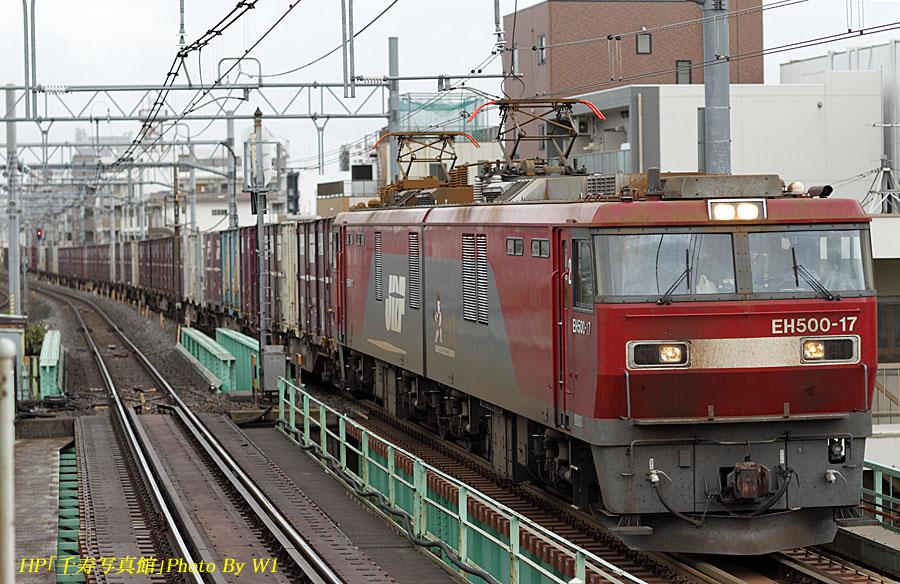 3057列車金太郎