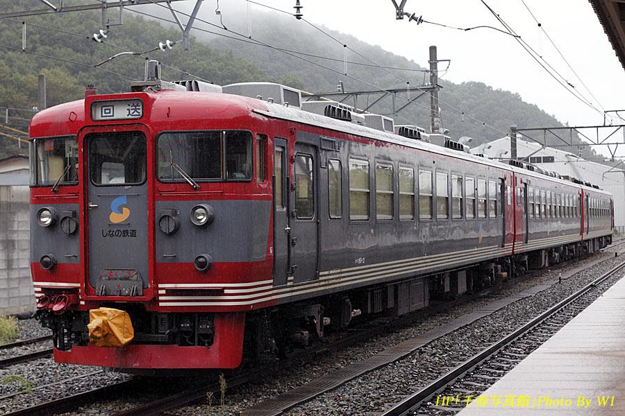 169系しなの鉄道色