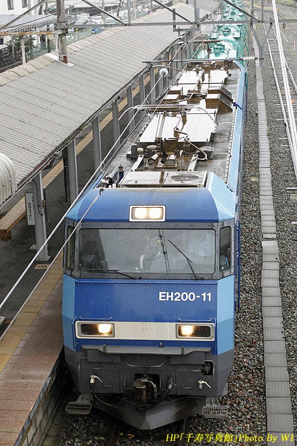 EH200牽引の5774列車