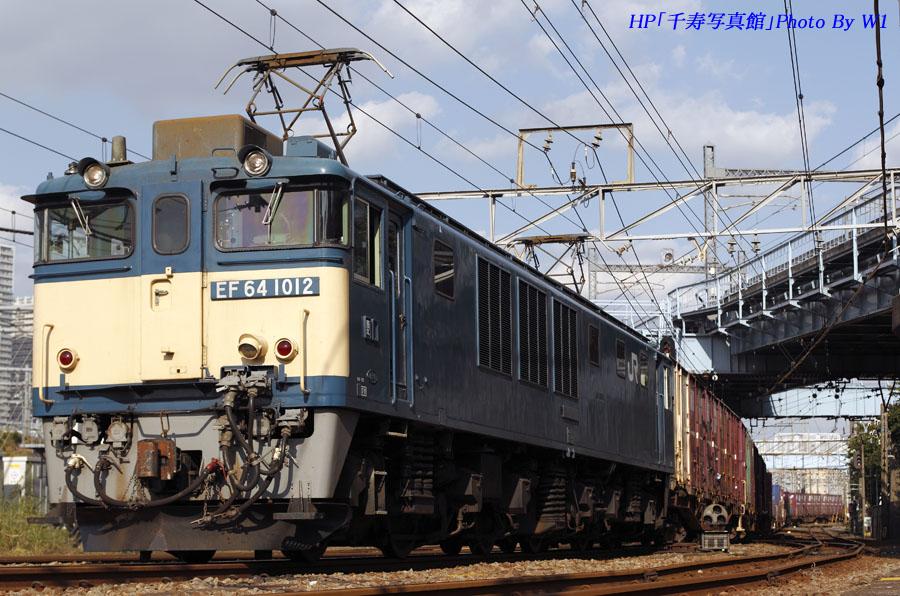EF641012の3071列車