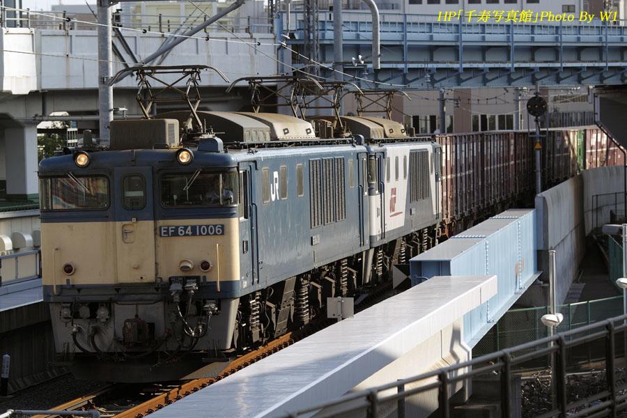 EF641006前ソの89列車
