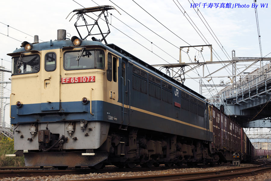 EF651072号機牽引の74列車