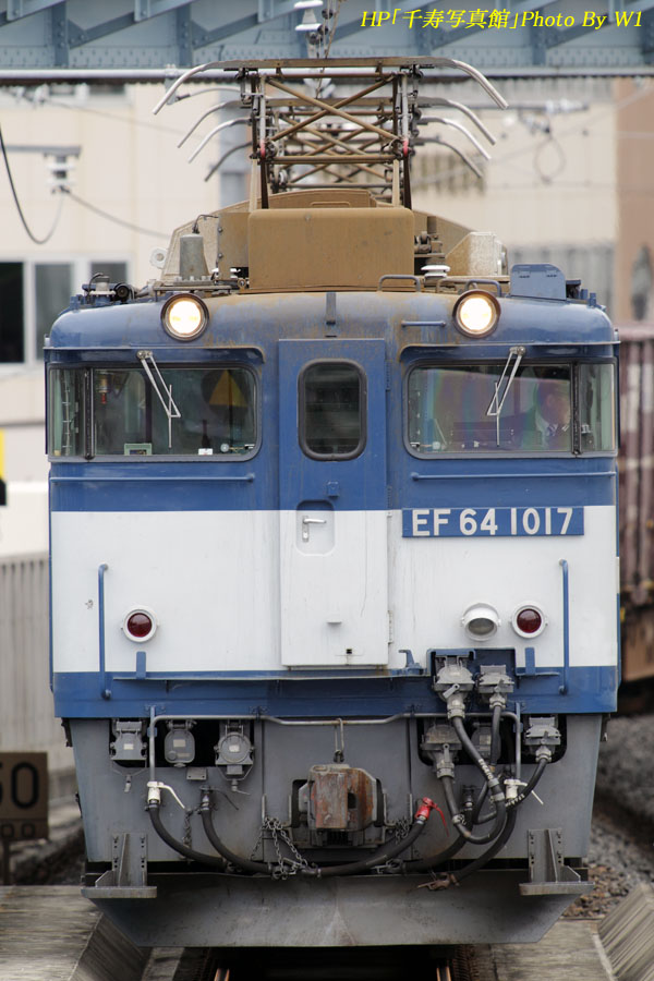 EF641017号機正面撮り