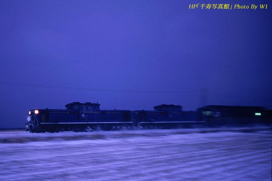 トワイライトエクスプレス1998冬