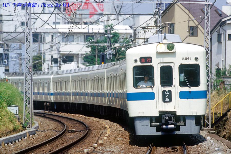 小田急5000系(3)