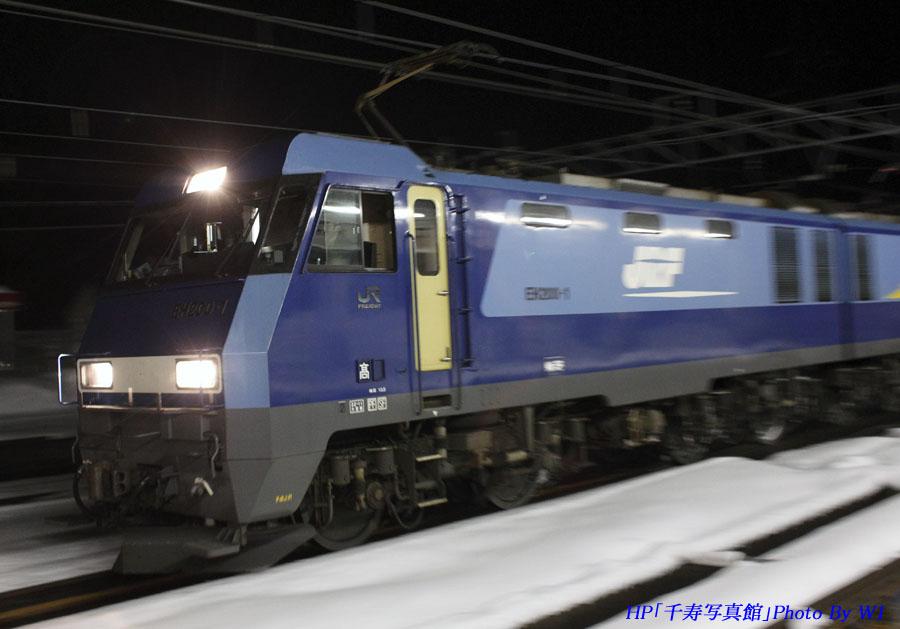 EH2001の2085列車