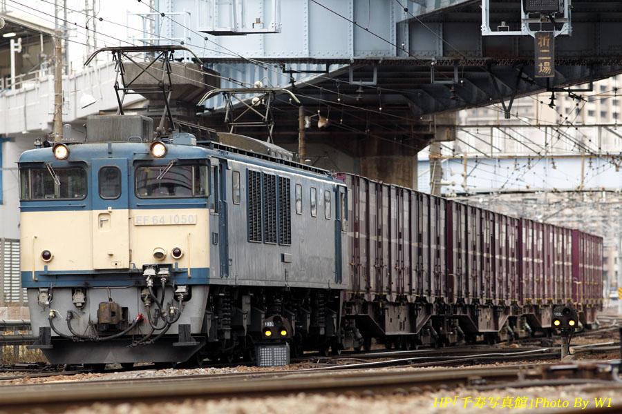 EF641050牽引の2073列車