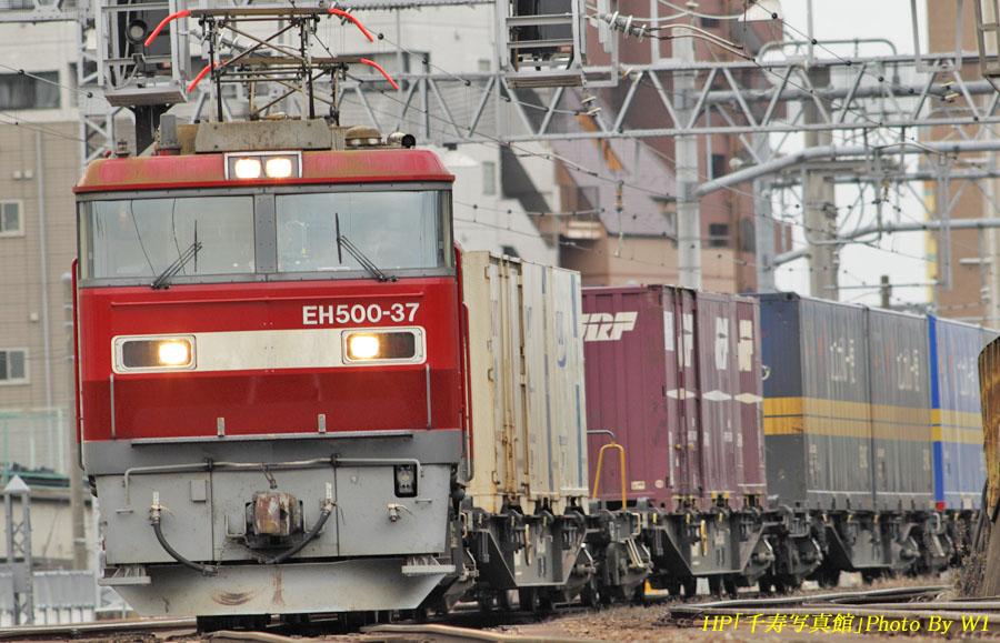 EH500牽引の遅れ3054列車