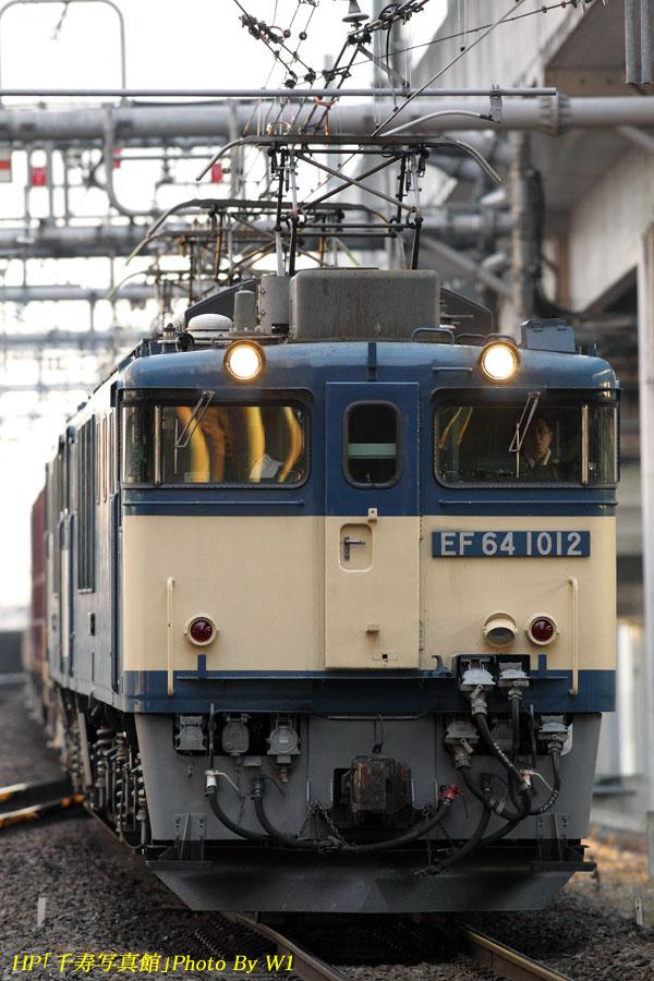 EF641012前ソの88列車(1)