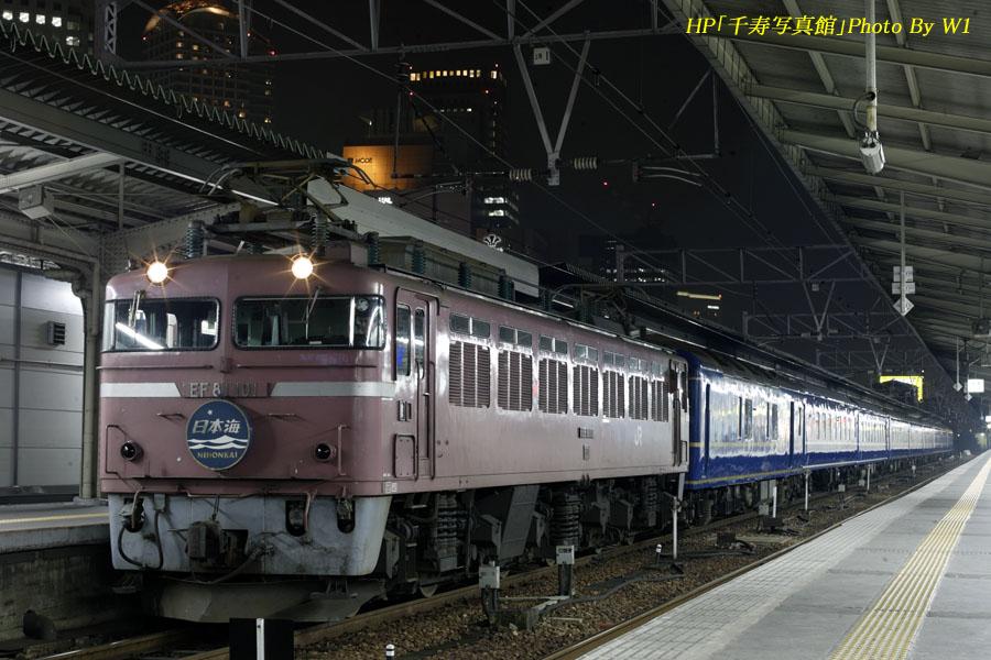 EF81日本海(1)