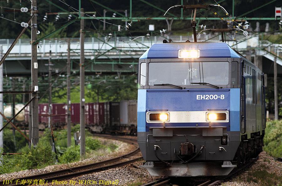 EH200-8