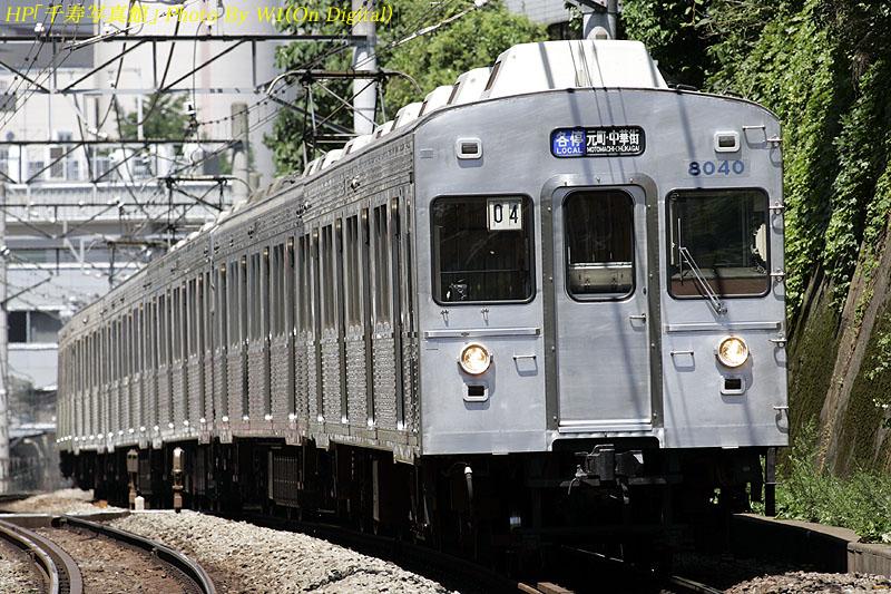 東急8000系電車