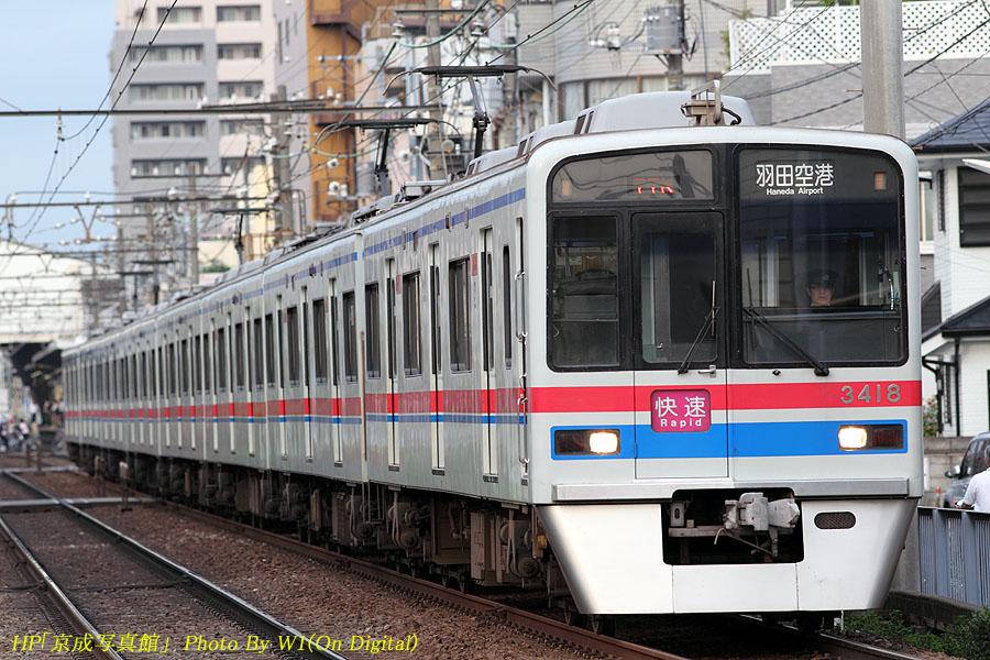 京成3400形