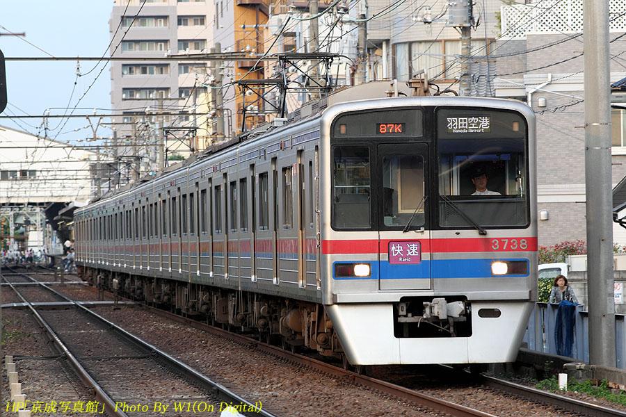 京成3700形2