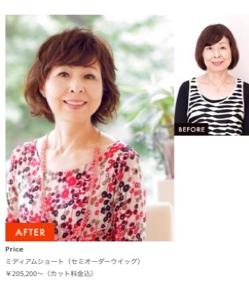 fc2blog_2014112514245205e.jpg