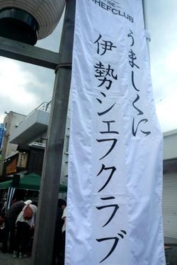 饗宴2011 2