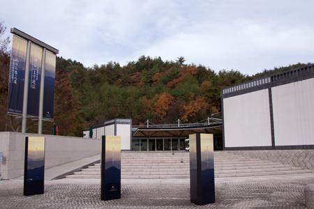 2-1 MIHO MUSEUM