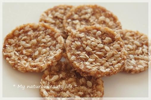 Go Raw, Organic Super Cookies, Original