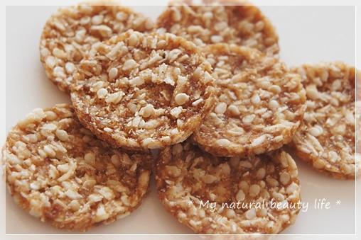 Go Raw, Organic Super Cookies, Masala Chai